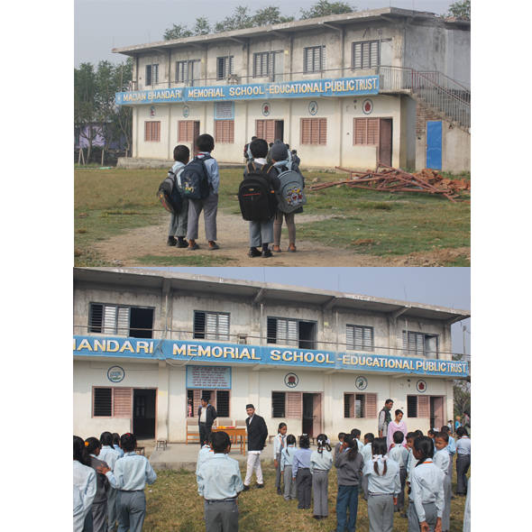 Madan Bhandary School